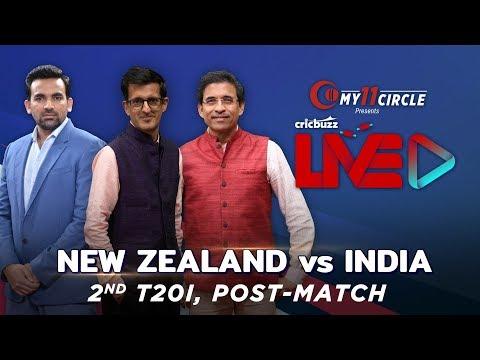 Cricbuzz LIVE: New Zealandv India, 2nd T20I, Post-match Show