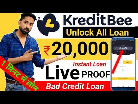 Kreditbee Unlocked 1 Lakh Loan - 20000 Instant Loan On Kreditbee , Bad Credit Loan