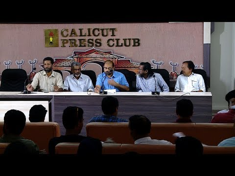 Press Conference Against Muslim Hunting of Kerala Government