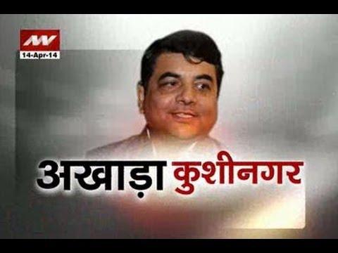 Akhada Kushinagar: Masood's hate speech video 6-month-old, says RPN Singh - Part 1