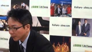 第46回総選挙 香川3区 公開討論会 thumbnail