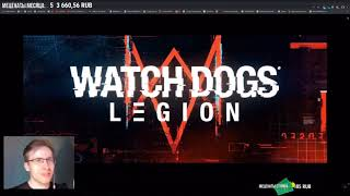 ITPEDIA И БАНАН РЕАГИРУЮТ НА ТРЕЙЛЕР WATCH DOGS LEGION С E3 2019