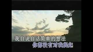 KTV]刀郎 衝動的懲罰