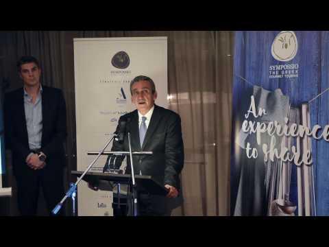 8th Sympossio Greek Gourmet Touring 2017 - Opening Event στο St. George Lycabettus (Hatzimarkos)