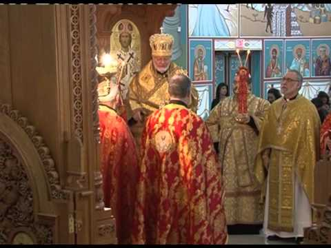 Divine Liturgy - St Elias Cathedral 85th anniversary - Sep 13th 2015