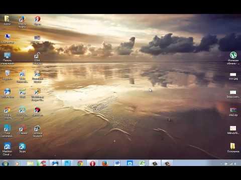 Как настроить формат экрана компьютера