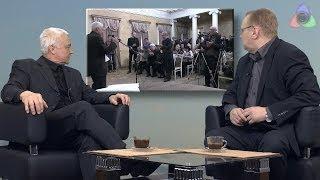 Два взгляда на Путина