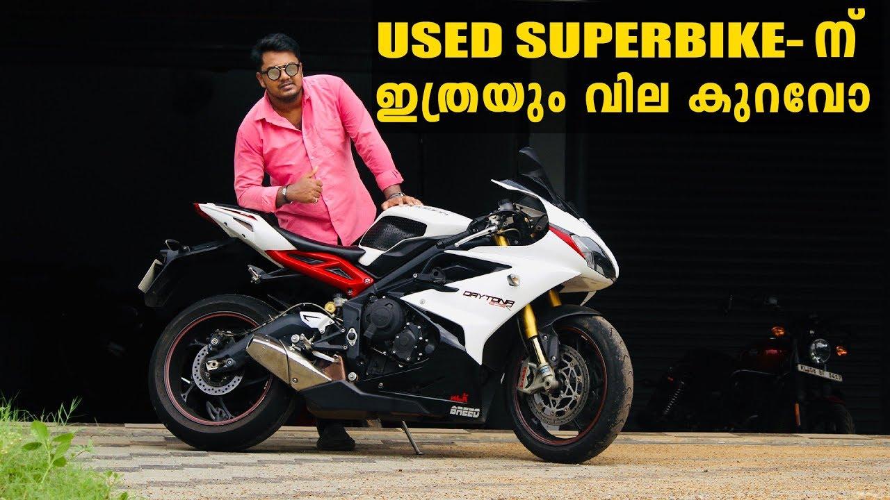 Download Super bike at cheap price | Super bike | Super bikes at Kerala | Unbelievable | Auto enthusiastic.