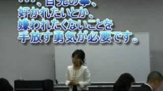しかり方の女王斉藤直美のすぐ実践出来る超分かりやすい動画研修 です。...