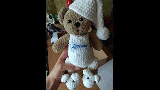 Обзор мягкой игрушки/ Ручная работа/ Подарок крестнику/ Именная игрушка