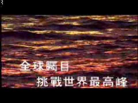 Ashes Of Time (Original Trailer)