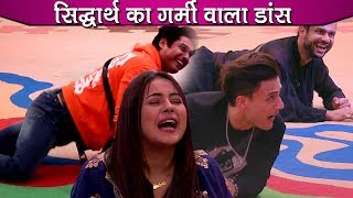 Bigg Boss 13 Review: Siddharth's 'GARMI' Step Is Too Funny| Street Dancer 3| Colors TV