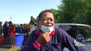 บิณฑ์ บันลือฤทธิ์เหมาปลากะพงไปขายราคาถูกให้ชาวบ้าน BYคนข่าวบางปะกงPBK (22มิ.ย.64)