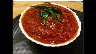 இந்த முறையில் சுலபமாக சுவையான காரச்சட்னி செய்து பாருங்க Onion Tomato Kara Chutney Recipe