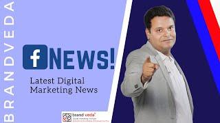 FB News! Facebook may remove the Like button | Digital Marketing News 2019 | #FB2019 #BRANDVEDA