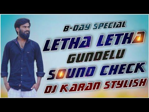 letha-letha-gundelu-soundcheck-dj-karan-stylish-#master_movie_song