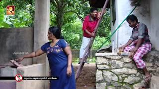 Aliyan vs Aliyan | Comedy Serial | Amrita TV | Ep : 278 | ഒരോന്നന്നരതച്ച് |