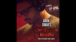 Chingari Koi Bhadke (recreated) |  Arun Singh | Vickky Agarwal | Kishore Kumar