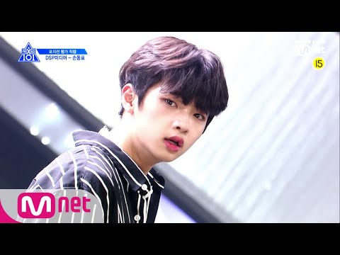 What you need to know about 'Produce x 101' group, X1 | SBS