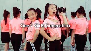 Gee - Girls'Generation [소녀시대] 少女時代 / Cover Dance【MAGNET】