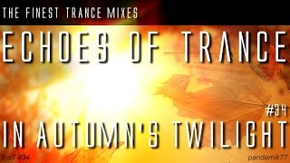 ★ TRANCE ELEVATE - In Autumn
