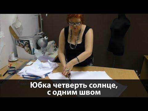0 - Викрійка спідниці в підлогу 🥝 шиємо швидко найпростішу спідницю в домашніх умовах