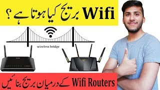 What is Wireless Bridge ?? How to Connect Two Routers with Wireless Bridge