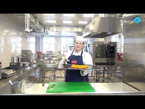 Элементы приготовления блюд. Овощное пюре (мастер произв. обучения Малиновская А.В.)