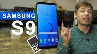 Samsung Galaxy S9 Plus - первый взгляд!