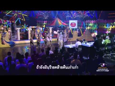 รองูเข้าฝัน นวมินทราชินูทิศ หอวัง นนทบุรี Ultra HD