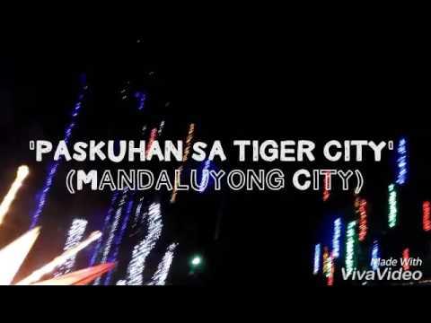 'PASKUHAN SA TIGER CITY 2016' (Christmas Season in Mandaluyong City 2016)