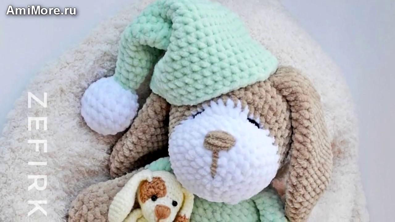 амигуруми схема собачки сони игрушки вязаные крючком Free Crochet