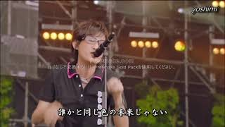 cut Progress - ap Bank fes 09 - スガシカオ with Bank Band LIVE.