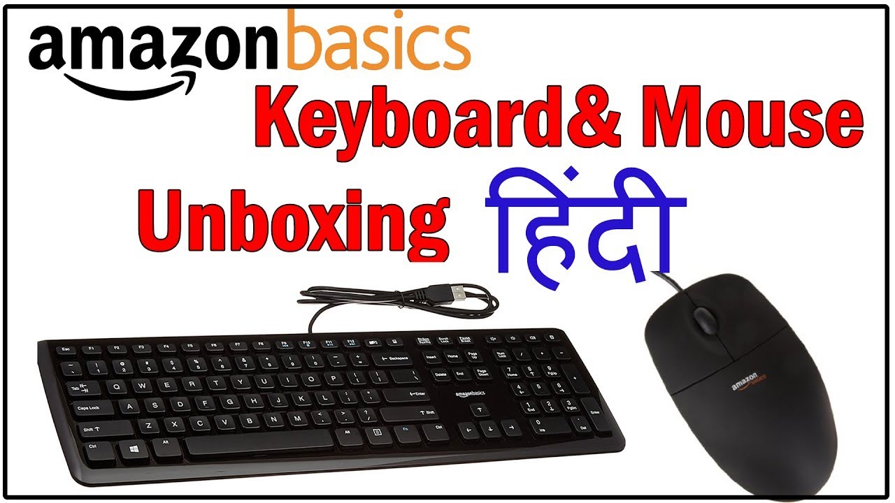 Amazonbasics Wired Keyboard And Wired Mouse Bundle Pack : amazonbasics wired keyboard and wired mouse bundle pack unboxing in hindi youtube ~ Hamham.info Haus und Dekorationen