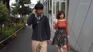 筧美和子と夢のようなデート 筧美和子 検索動画 3