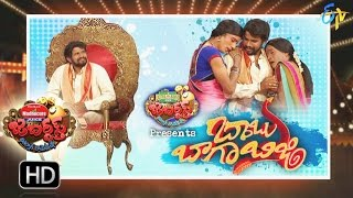 Jabardsth | 11th May 2017 | Full Episode | ETV Telugu