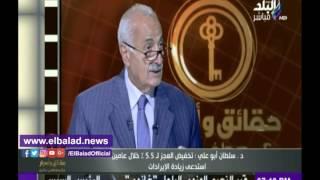 سلطان أبو علي: القيمة المضافة لن تسبب التضخم ويجب زيادتها .. فيديو
