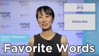 Uki Uki Japanese Lesson 42 - Favorite Words