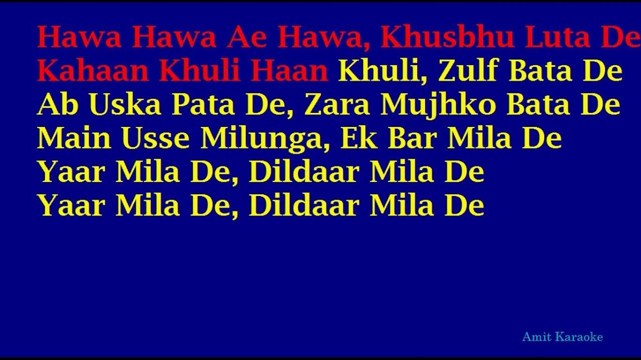 HAWA HAWA LYRICS - Mubarakan