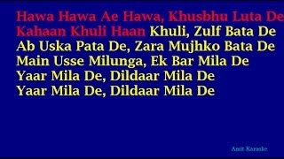 Hawa Hawa Ae Hawa - Hasan Jahangir Hindi Full Karaoke with Lyrics