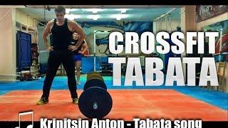 CROSSFiT TABATA - комплекс со штангой 3 круга