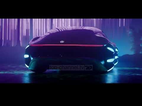 Makina e së ardhmes, Mercedes prezanton Vision AVTR