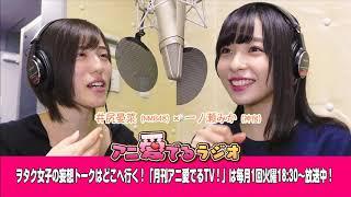 出演: NMB48 ( 井尻晏菜 ) https://twitter.com/ijirianna0120 神宿 ( ...