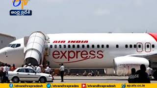 Now, Govt Goes for 100% Stake | Sale of Air India