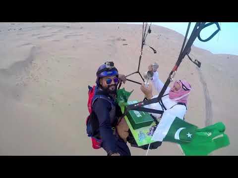 Saudi Arabian and Pakistani citizens celebrate National Day 88 in style