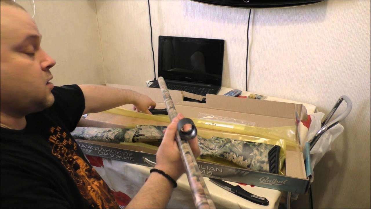 Небольшой тюнинг МР-155 - YouTube