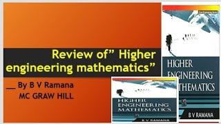Review Of Higher Engineering Mathematics By B V Ramana Youtube