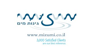 Mizumi || מיזומי - Ecological Pools Israel - 003