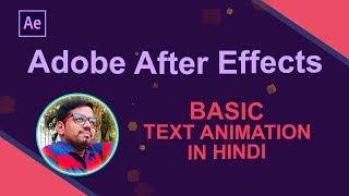 Hoe om eenvoudige Tekst Animatie in After Effects Tutorial #Ae-01 HINDI