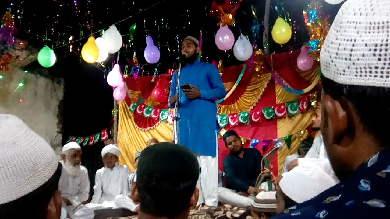 Download Mohammed Aman mansuri